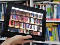 Что безопаснее для глаз: бумажная или электронная книга?