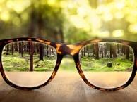 Что такое возрастная дальнозоркость (пресбиопия)?