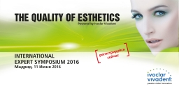 International Expert Symposium 2016 в Мадриде