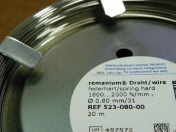 Проволока  Remanium  0,80 mm, 20 м, упруго-жесткая
